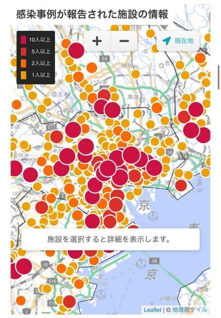 ニュースダイジェスト(アプリ)でコロナ感染状況マップ(地図)を見る方法